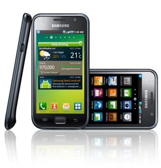 speed-up-samsung-galaxy-s