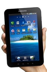 reset-Samsung-Galaxy-Tab-to-factory-settings