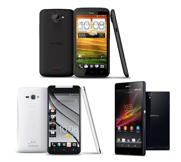 HTC One vs HTC Butterfly vs Sony Xperia Z - Compare Specs