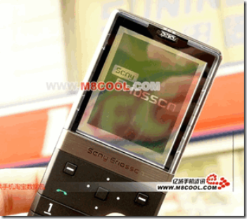 Somy 5 - Sony Ericsson Xperia Look Alike