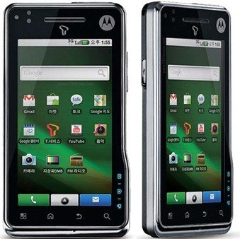 How To Root Motorola Milestone XT720 - One Click Root | Review Unit